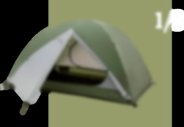 camping slider img 1 blur