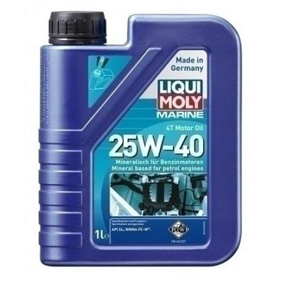 Olio Marine 4T Motor Oil 25W40 Liqui Moly